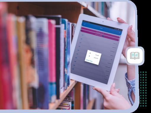 نرم افزار کتابخانه مدارس