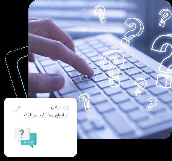 نرم افزار بانک سوالات مدارس