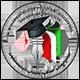 مجتمع آموزشی دکتر محمد شفیعی