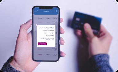 نرم افزار مدیریت شهریه مدارس