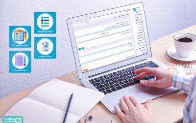 نرم افزار آزمون آنلاین مدارس و مهمترین ویژگیهای یک آزمون آنلاین خوب