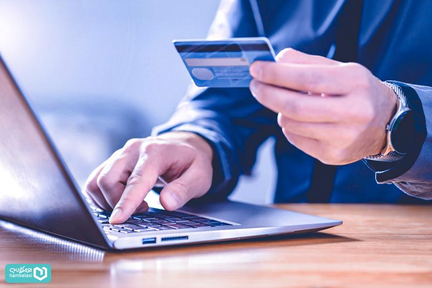 سیستم پرداخت الکترونیک چه مزیتی برای مدرسه و دانشآموزان دارد؟