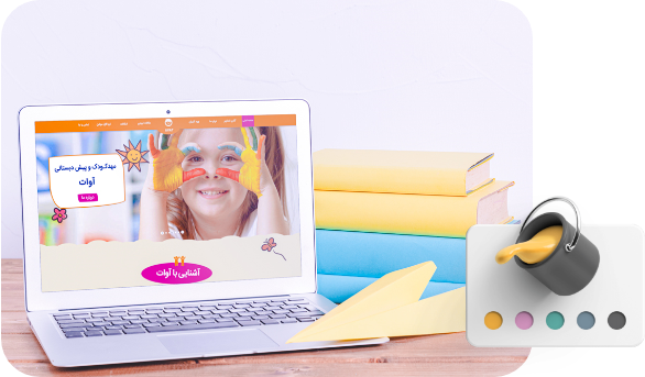 طراحی وبسایت برای مهد کودک