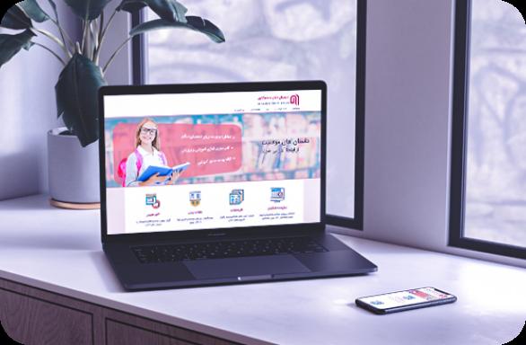 طراحی وبسایت مدارس پیش دبستانی
