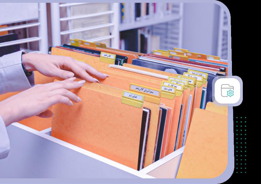 سیستم مدیریت فایل مدارس