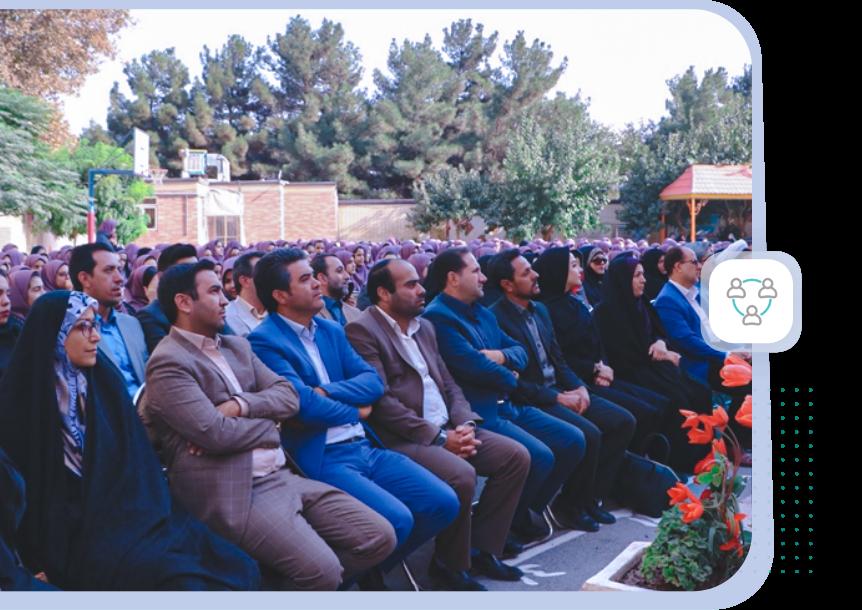 نرمافزار مدیریت مدارس هیئت امنایی