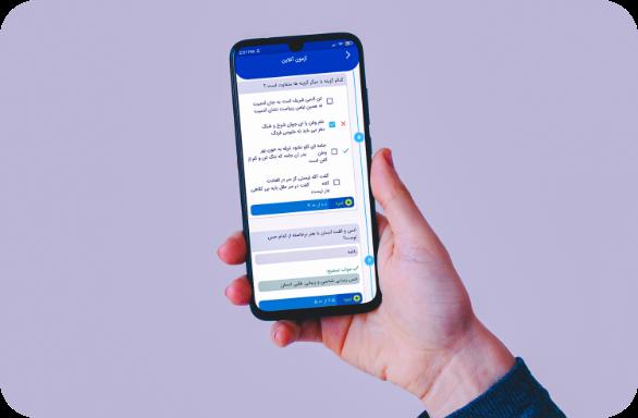 برگزاری آزمونهای آنلاین برای مدارس نمونه دولتی
