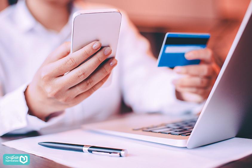 سیستم پرداخت آنلاین شهریه مدارس