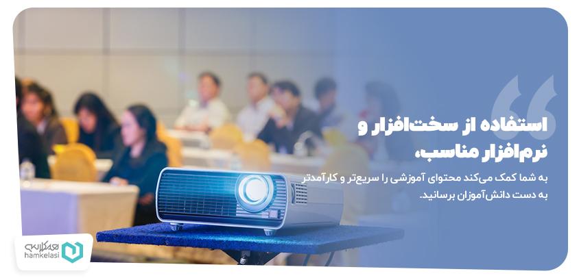 تصویر یک ویدئو پروژکتور برای مدارس هوشمند