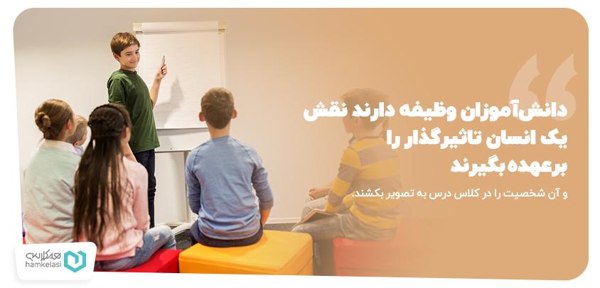 نوآوریهای صنعت آموزش