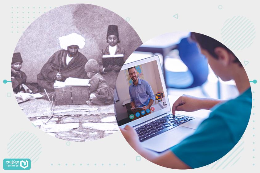 مروری بر تاریخچه مدارس، از مکتبخانه تا مدارس هوشمند!