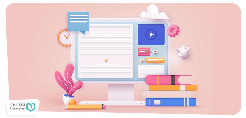 کاربردهای سیستم مدیریت وبسایت مدرسه برای مدارس هوشمند