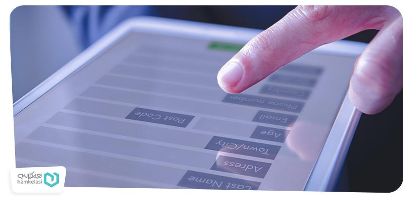 کاربرد نرم افزار فرمساز در سیستم مدیریت وبسایت مدرسه