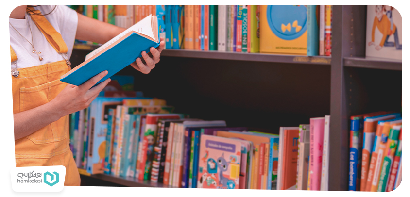 تاثیر استفاده از سیستم مدیریت کتابخانه مدرسه در هوشمندسازی مدارس