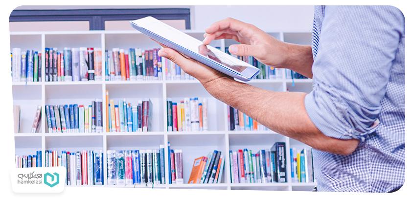 سیستم مدیریت کتابخانه مدرسه چیست و چرا باید استفاده شود؟