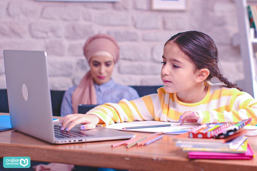 مزیت آزمون آنلاین برای والدین